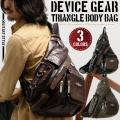 DEVICE gear トライアングルボディバッグ(DBH-40098)