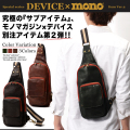 DEVICE×mono ヴィンテージ ボディバッグ