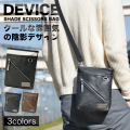 DEVICE SHADE 2wayシザーケース