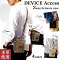 DEVICE Access 2way シザーケース メンズ向け 斜め掛け 帆布