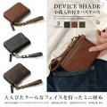 DEVICE Shade 小銭入れ付きパスケース(DKG-60029)