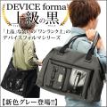 【SALE】DEVICE フォルマリッチ ボストンバッグ【DOH-40068】