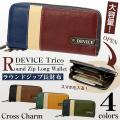 DEVICE トリコラウンド長財布(DPG-53039)【DPG-53039】