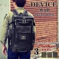 DEVICE MAD スクエアリュック(DRG-50120) デバイス マッド スクエア リュック リュックサック 人気 雑誌掲載 大学生 メンズ おしゃれ