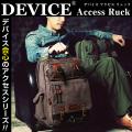 DEVICE Access リュック メンズ カジュアル 通勤 通学 ブランド