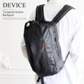 DEVICE ターポリン口折れリュック【DRN90098】