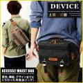【SALE】ヒップバッグ device バッグ ウエストポーチ メンズ デバイス ボディバッグ ウエストバッグ ヒップバッグ device バッグ ウエストポーチ デバイス ボディバッグ ウエストバッグ ヒップバッグ device バッグ ウエストポーチ デバイス リュック ウエストバッグ