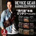 DEVICE gear バンダリアポーチ【DWH-50079】