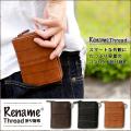 Rename Thread 折り財布(RPG-50039)【RPG-50039】