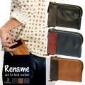 Rename aid 二つ折り財布(RPG-53039)【RPG-53039】