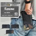 Rename coat 長財布