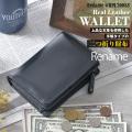 Rename 本革手帳型折財布【RPL70058】