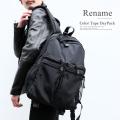 Rename カラーテープ デイバッグ  【RRN80058】
