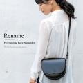 Rename PU ダブルフェイスショルダー  【RSG20035】