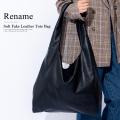Rename ソフトフェイクレザー トートバッグ 【RTG20038】