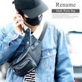 Rename メッシュ ウエストバッグ 【RWG80033】