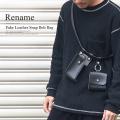 Rename 合皮 スナップベルトバッグ 【RWG90038】