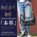 TransitGate G2 本革エディターズバッグ【TGS7013】