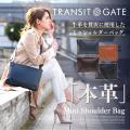 TransitGate G2 本革ミニショルダーバッグ