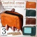 Control crass 小銭入れ付きパスケース【TKG-50029】