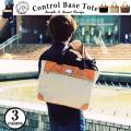 Control Base トートバッグ(TTC-50039)