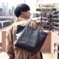 Control シンプル合皮 ミニトートバッグ【TTG80028ZZ】