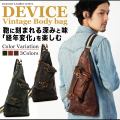 【送料無料】DEVICE ヴィンテージ ボディバッグ メンズ向けボディーバッグ【YKB-1109140】