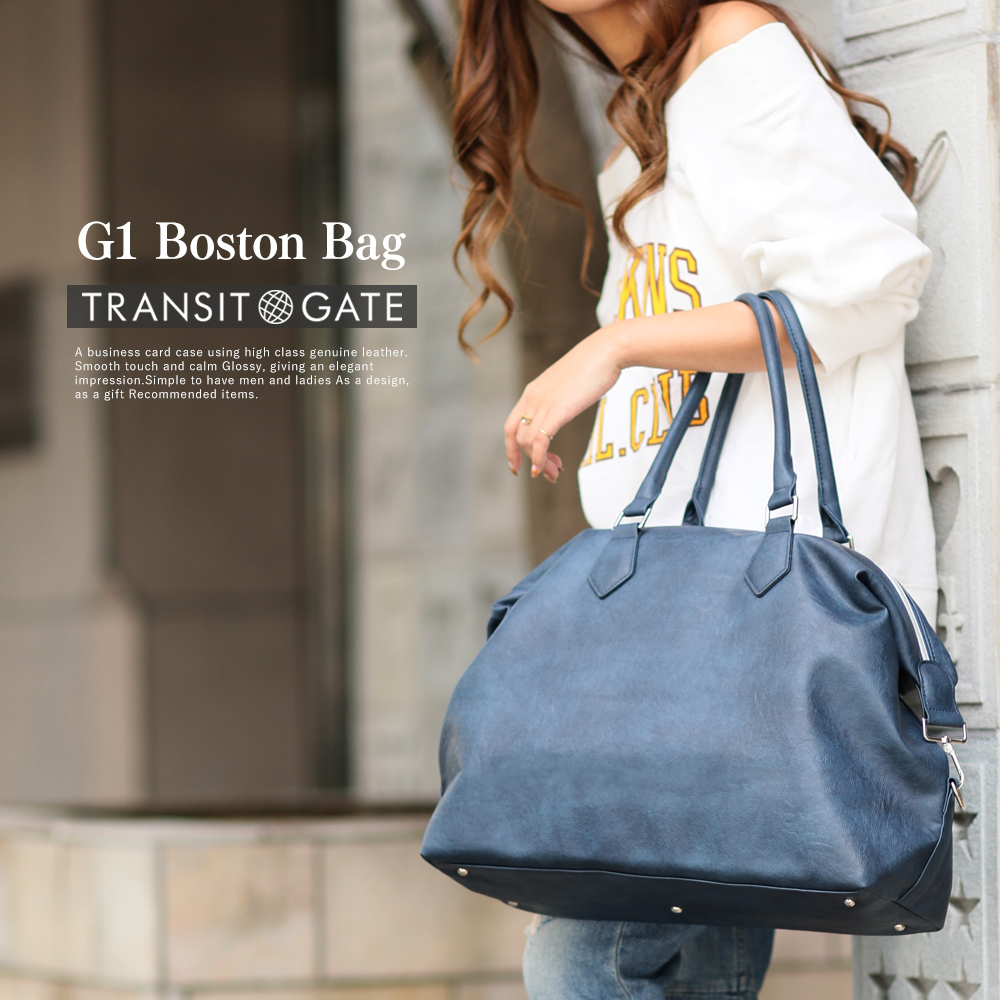TransitGate G1 ボストンバッグ