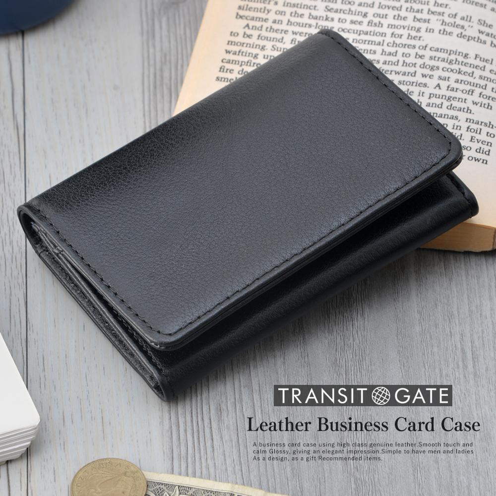 TransitGate G2 本革名刺ケース