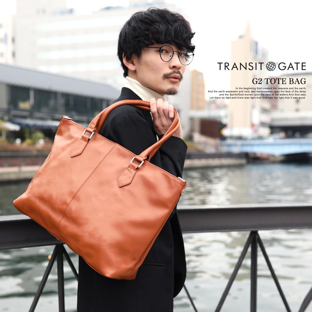 TransitGate G2 本革 横型 トートバッグ