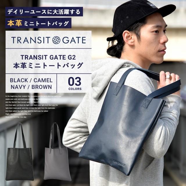 TransitGate G2 本革 縦型 トートバッグ