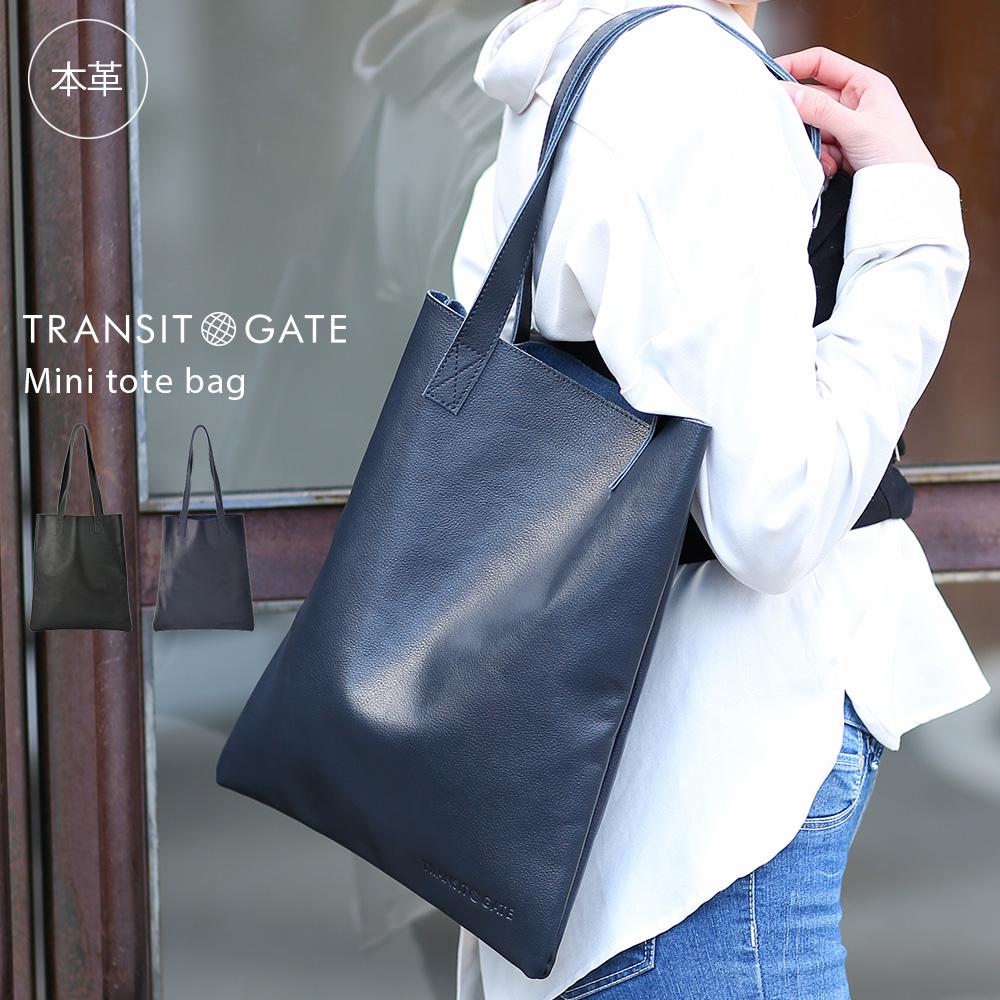 【CrossCharm直営店限定】TransitGate G2 本革 縦型 トートバッグ