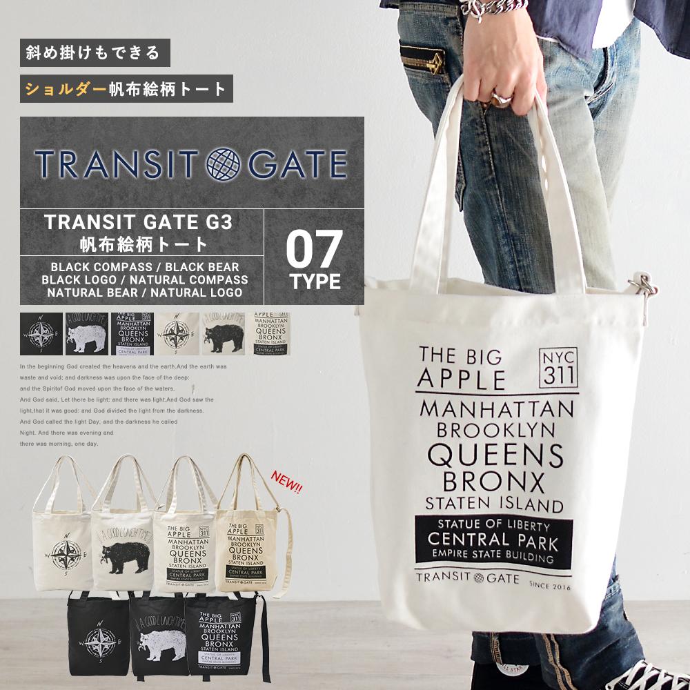 TransitGate G3 帆布絵柄トート