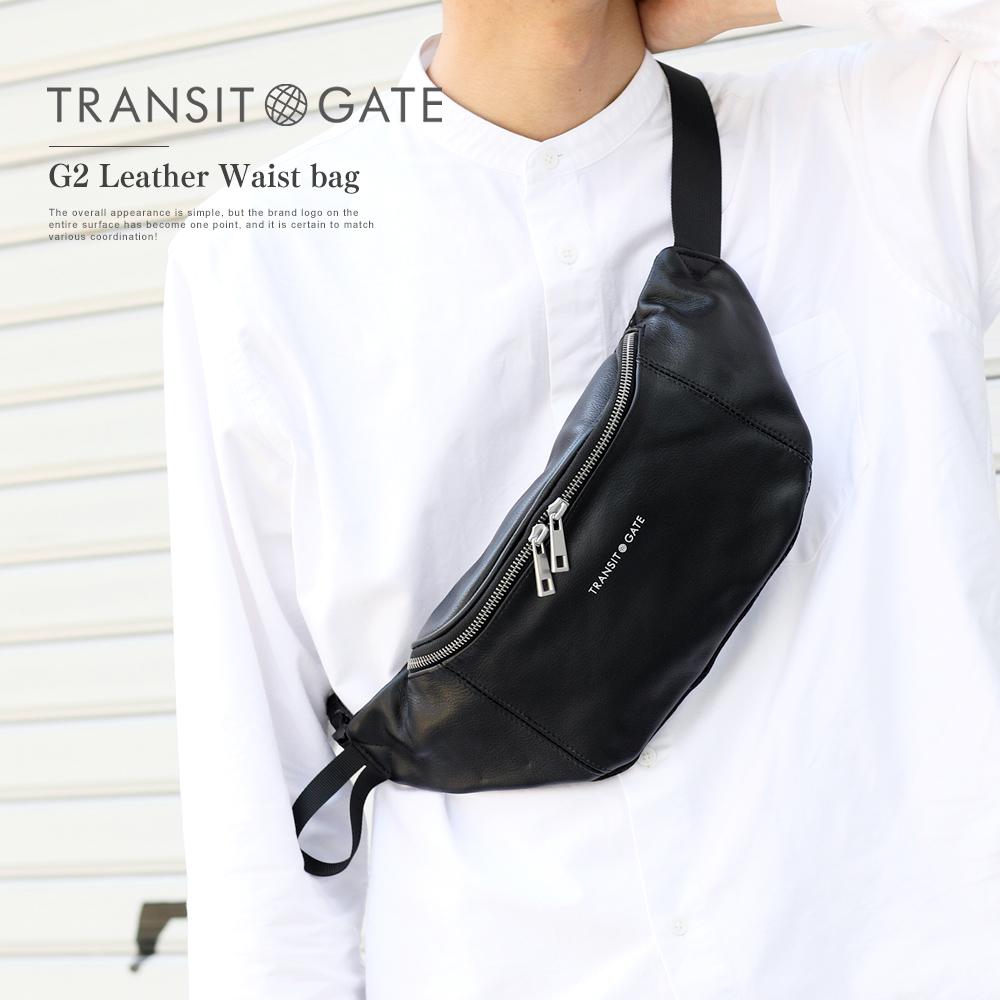 TransitGate G2 本革 ウエストバッグ【TGW9068ZZ】
