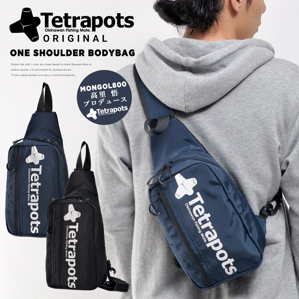 Tetrapots ナイロンボディバッグ