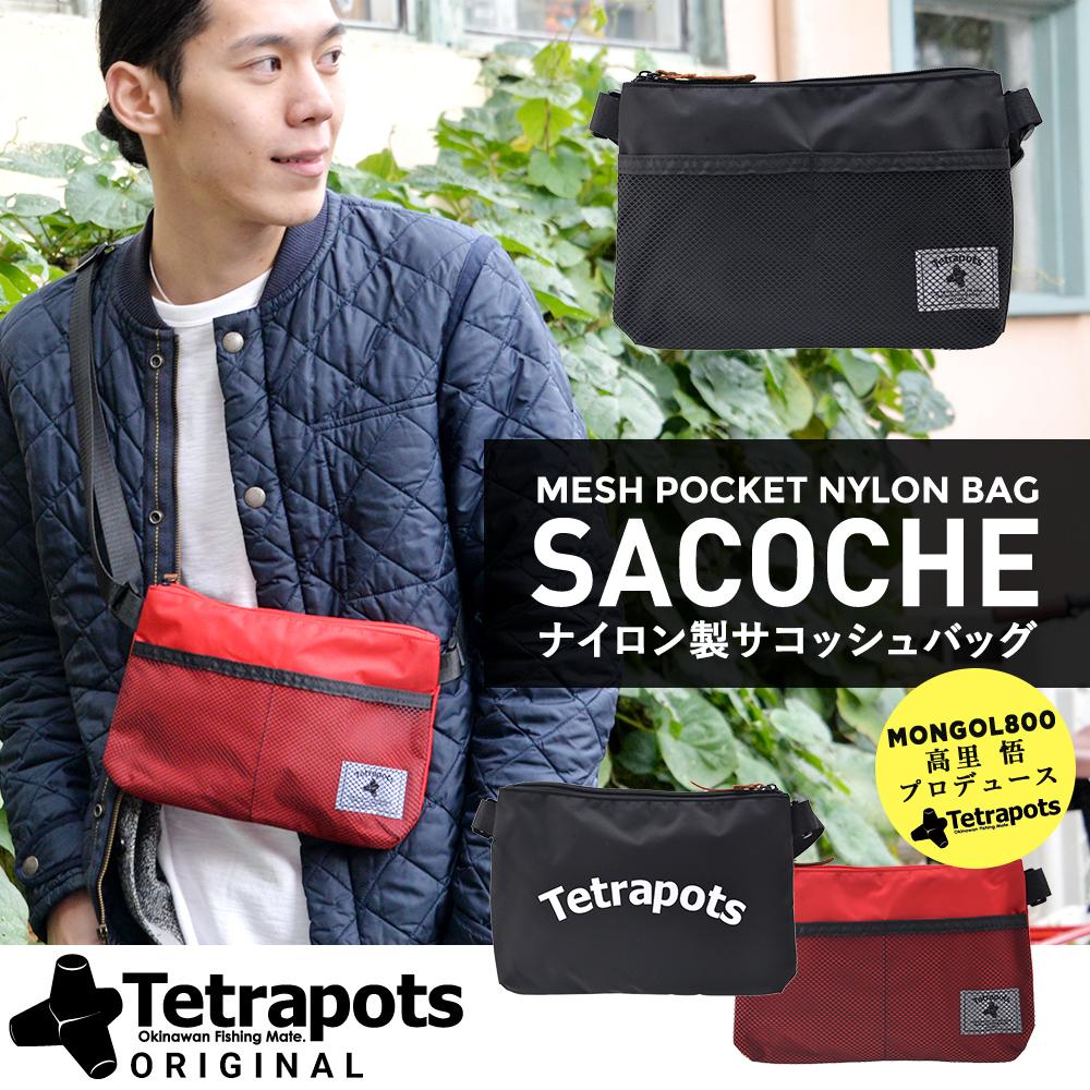 Tetrapots サコッシュ