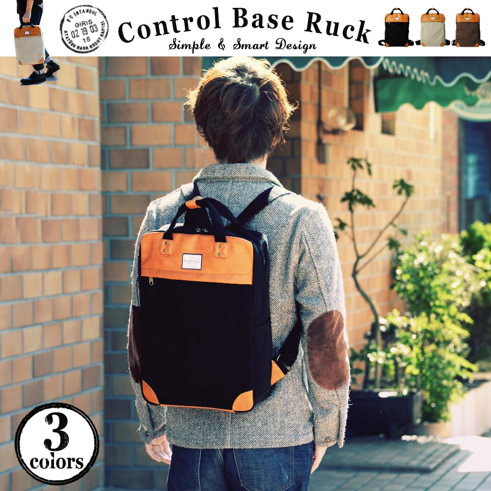 Control Base スクエアリュック(TRC-50039)【TRC-50039】