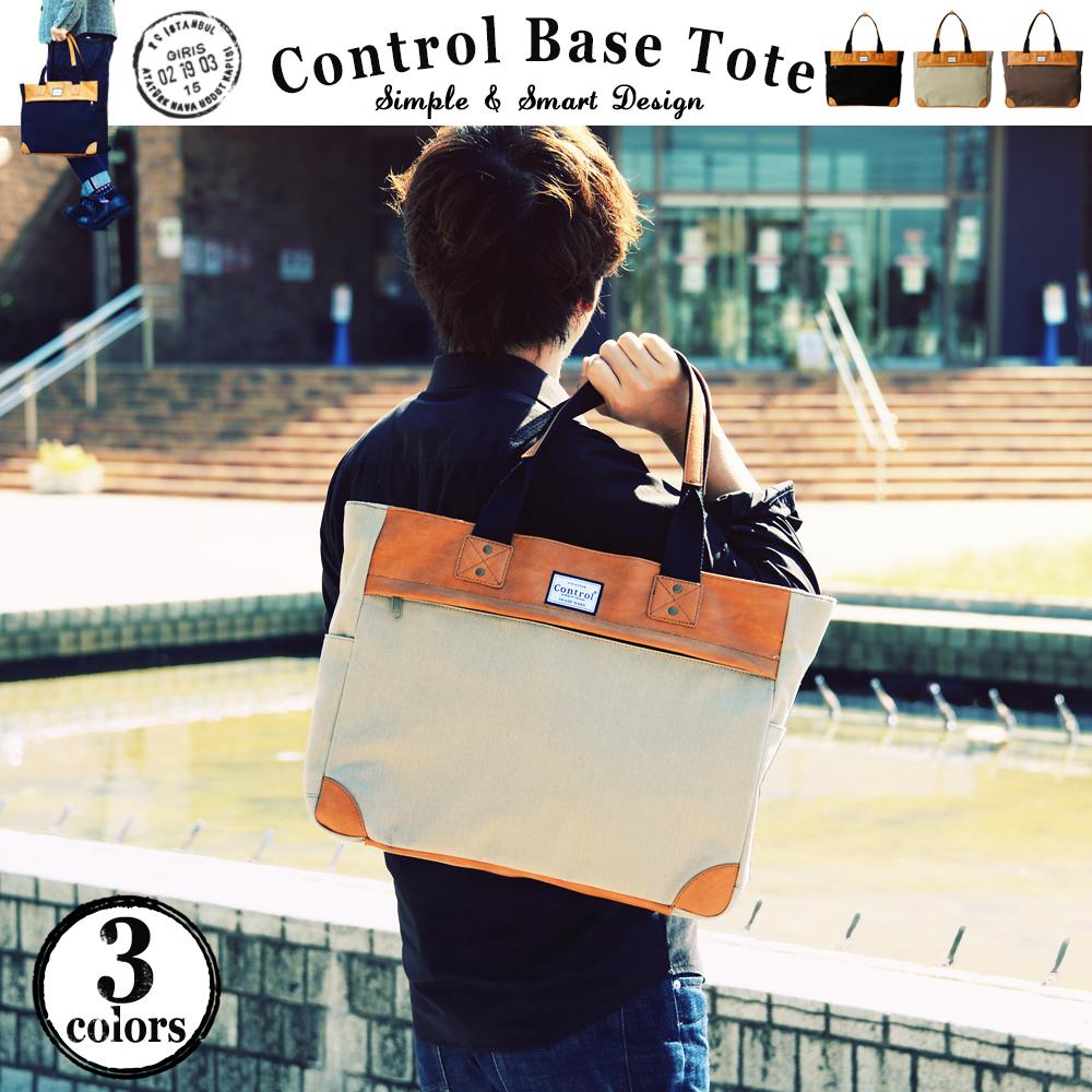 Control Base トートバッグ(TTC-50039)【TTC-50039】