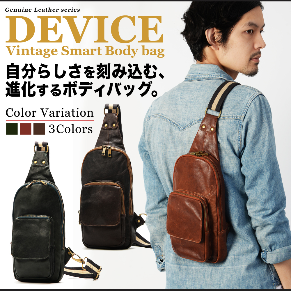 【送料無料】DEVICE ヴィンテージ スマートボディバッグ メンズ向け斜めがけ【YKB-1109120】
