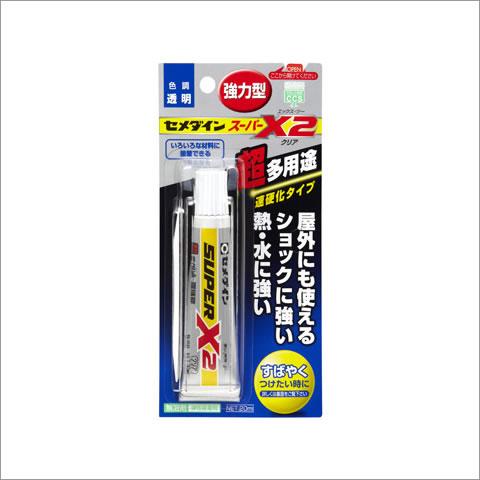 セメダイン スーパーX2 AX-067