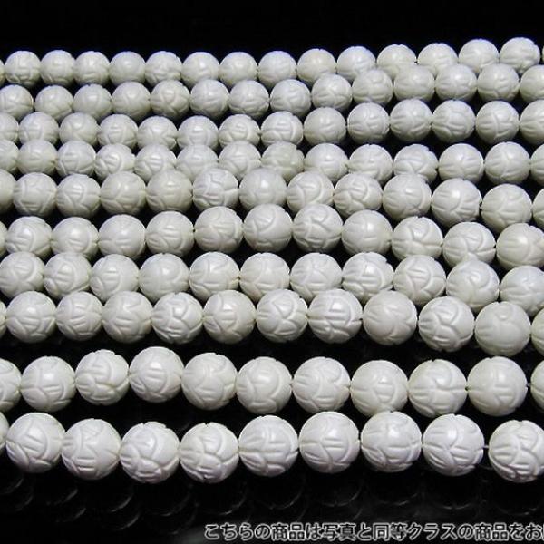 シャコガイ手彫りハス一連13.5mmビーズ 《rv》[H507-2]