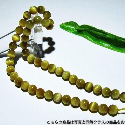ゴールドタイガーアイ一連10mm ビーズ [H11-2]