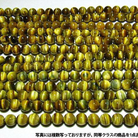ゴールドタイガーアイ一連10mm ビーズ [H11-6]