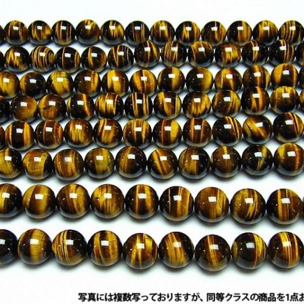タイガーアイ 黄虎目石 一連 ビーズ20mm[H37-2]