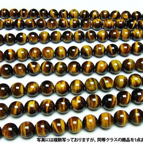 タイガーアイ 黄虎目石 一連 ビーズ 18mm[H37-3]