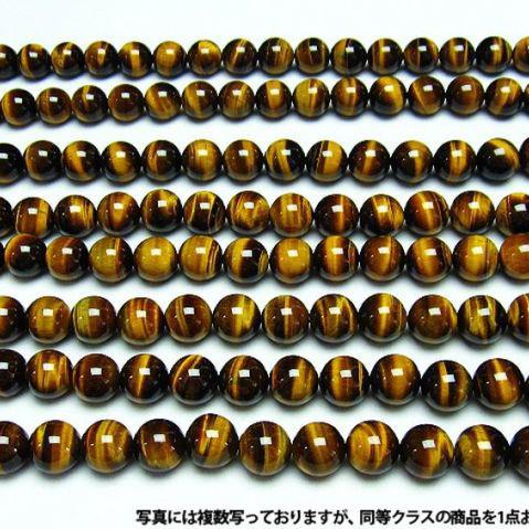 タイガーアイ 黄虎目石 一連 ビーズ 16mm[H37-6]