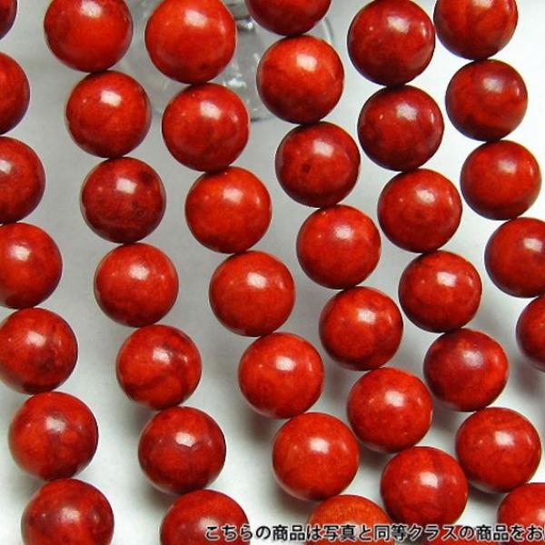 珊瑚一連14mmビーズ 《rv》 [H45-2]