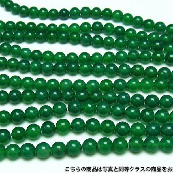 グリーンアゲート一連 ビーズ12mm[H509-3]