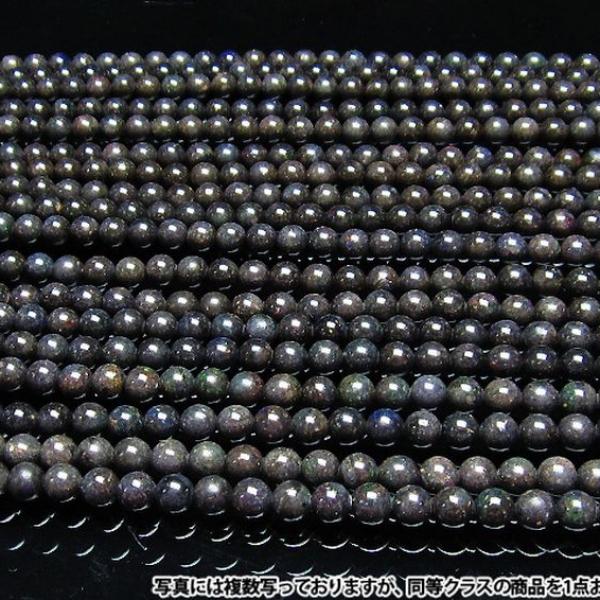 ブラックオパール 一連 ビーズ7.5mm[H54-11]