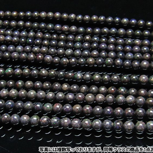 ブラックオパール 一連 ビーズ7mm 《rv》 [H54-27]